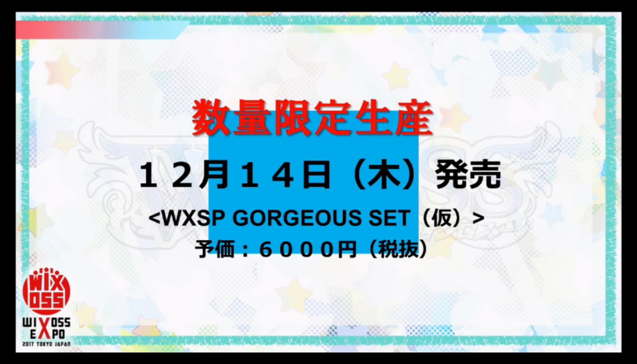 wx-live-170806-022.jpg