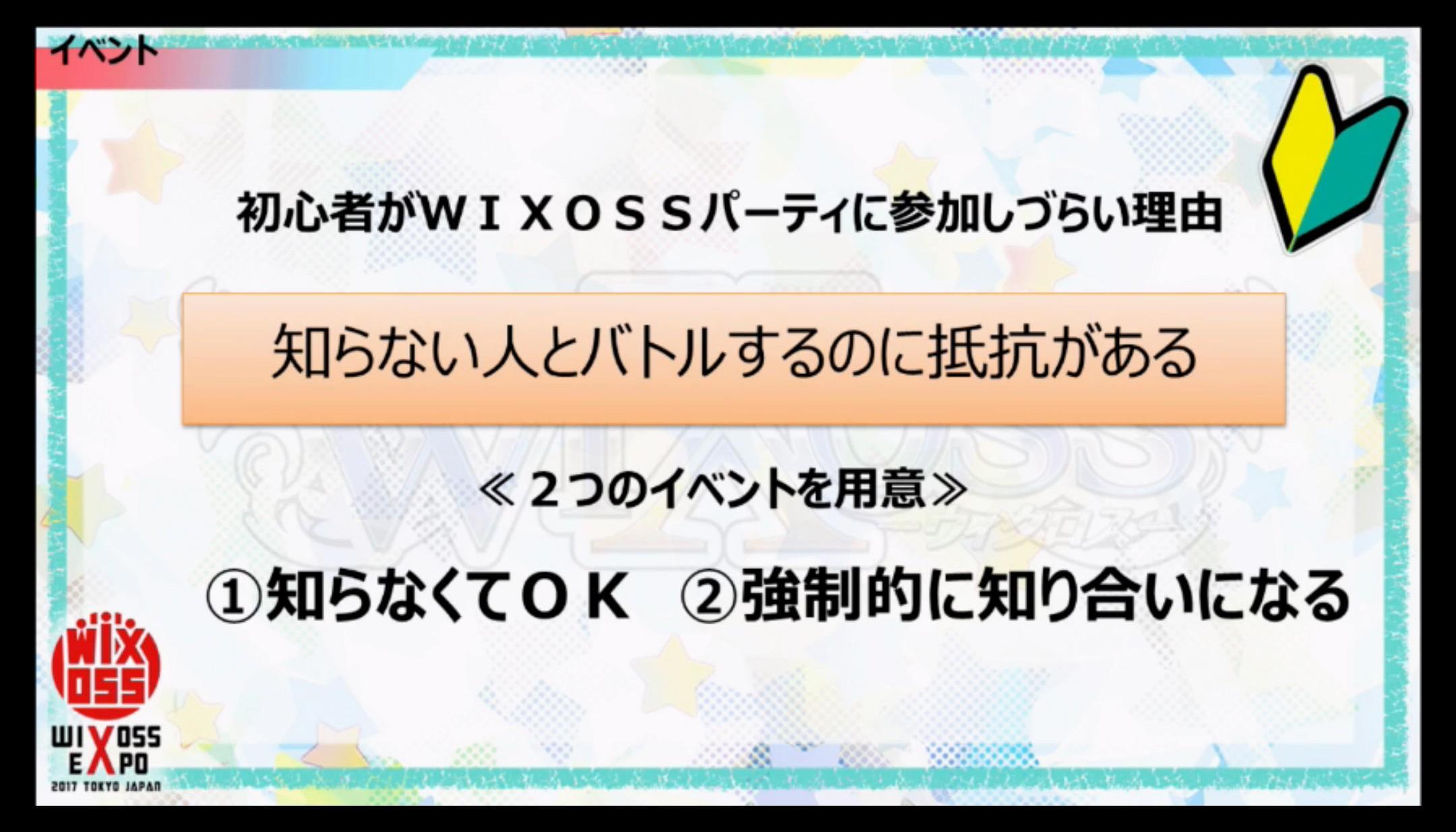 wx-live-170806-031.jpg