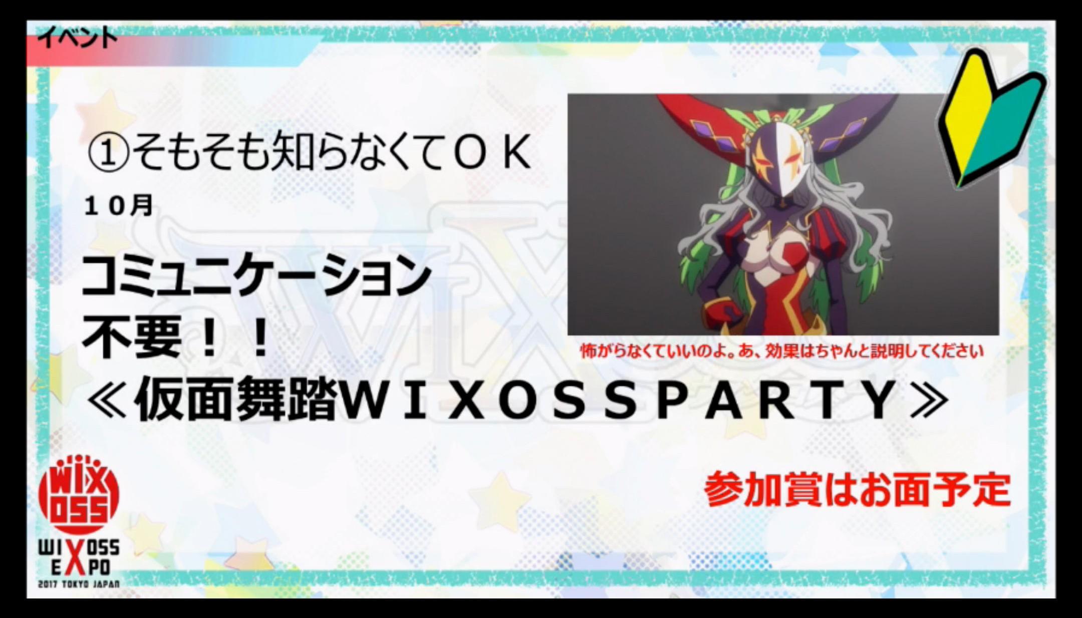 wx-live-170806-032.jpg