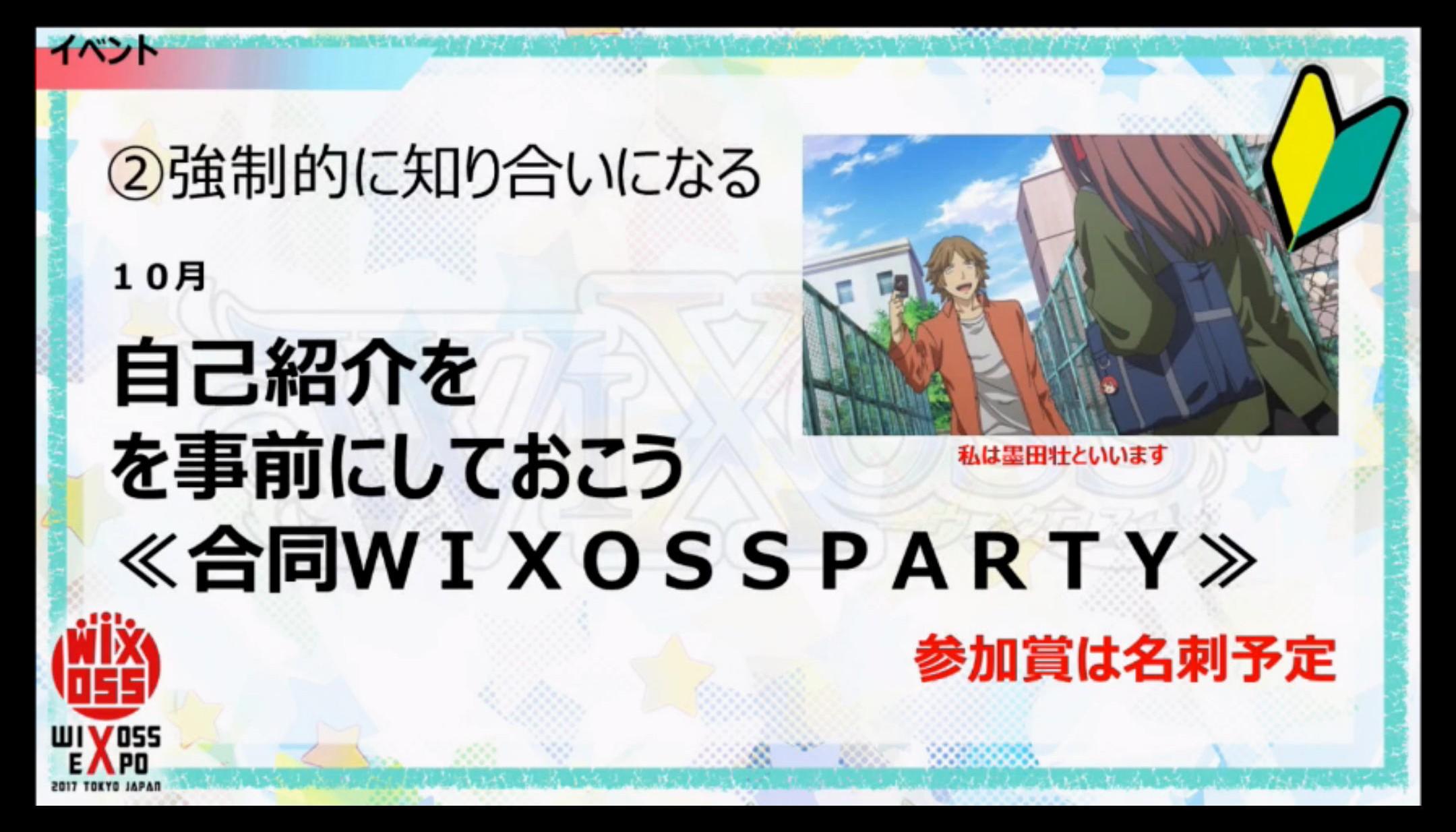 wx-live-170806-033.jpg