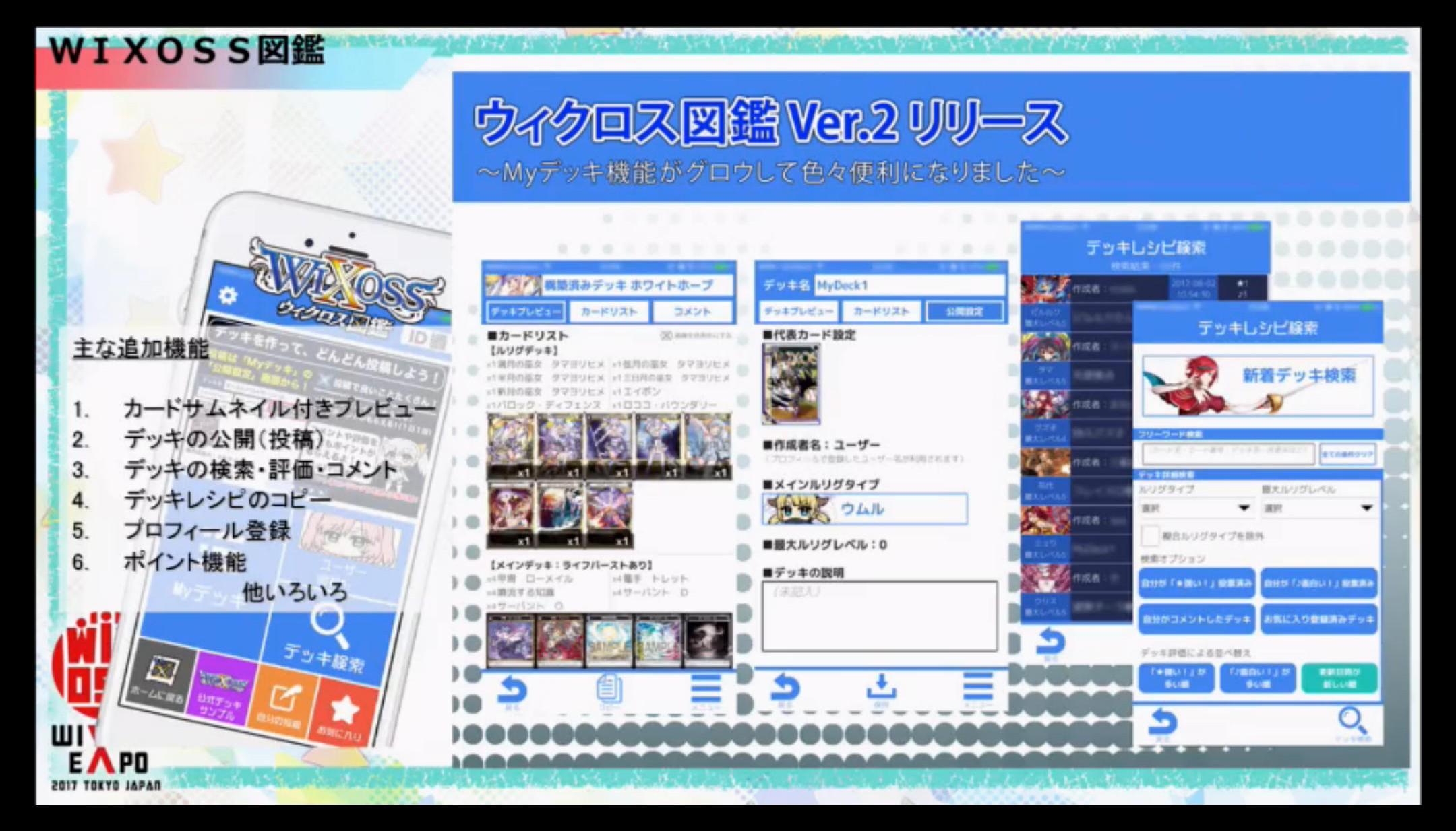 wx-live-170806-036.jpg