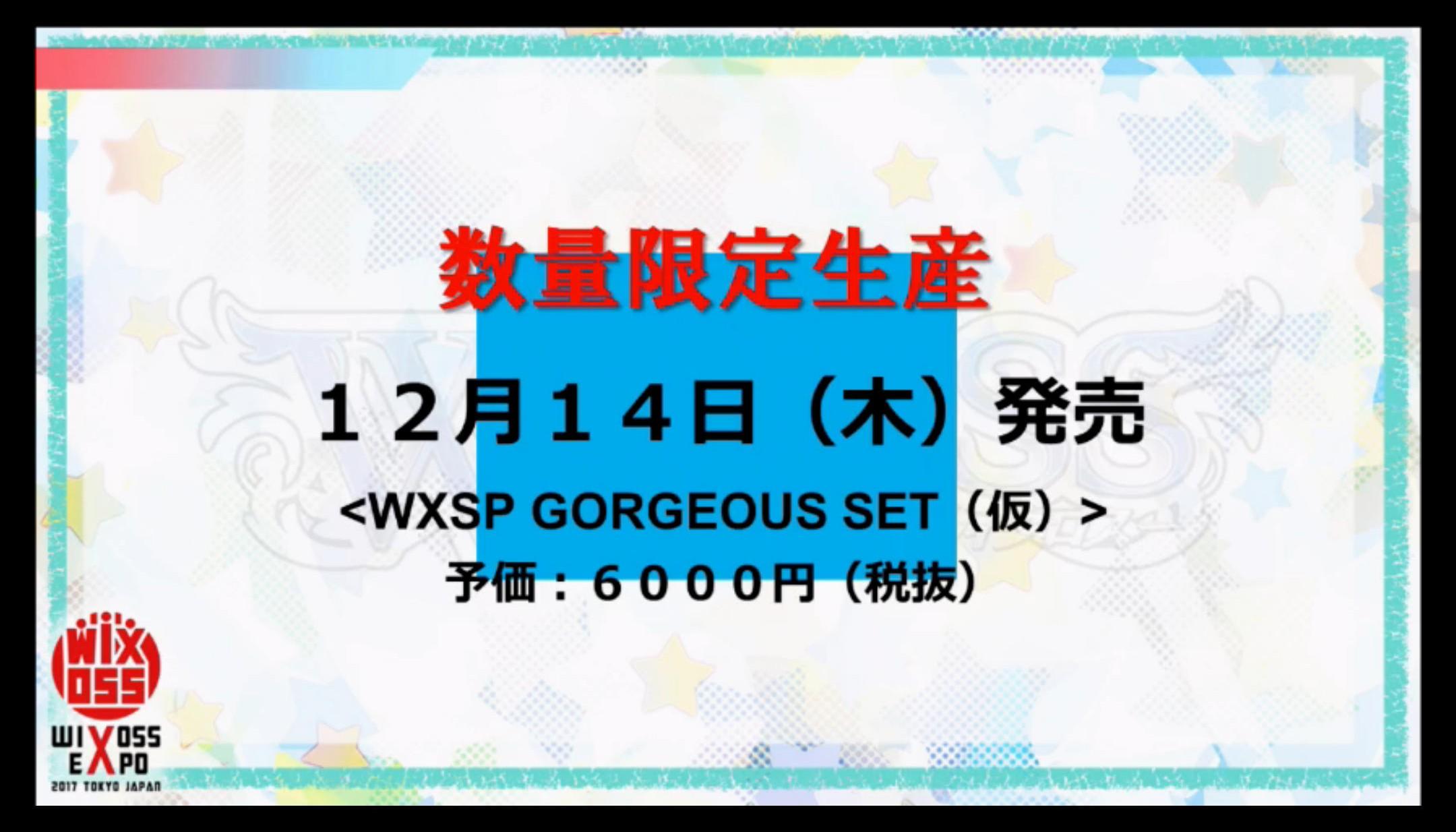 wx-live-170806-043.jpg