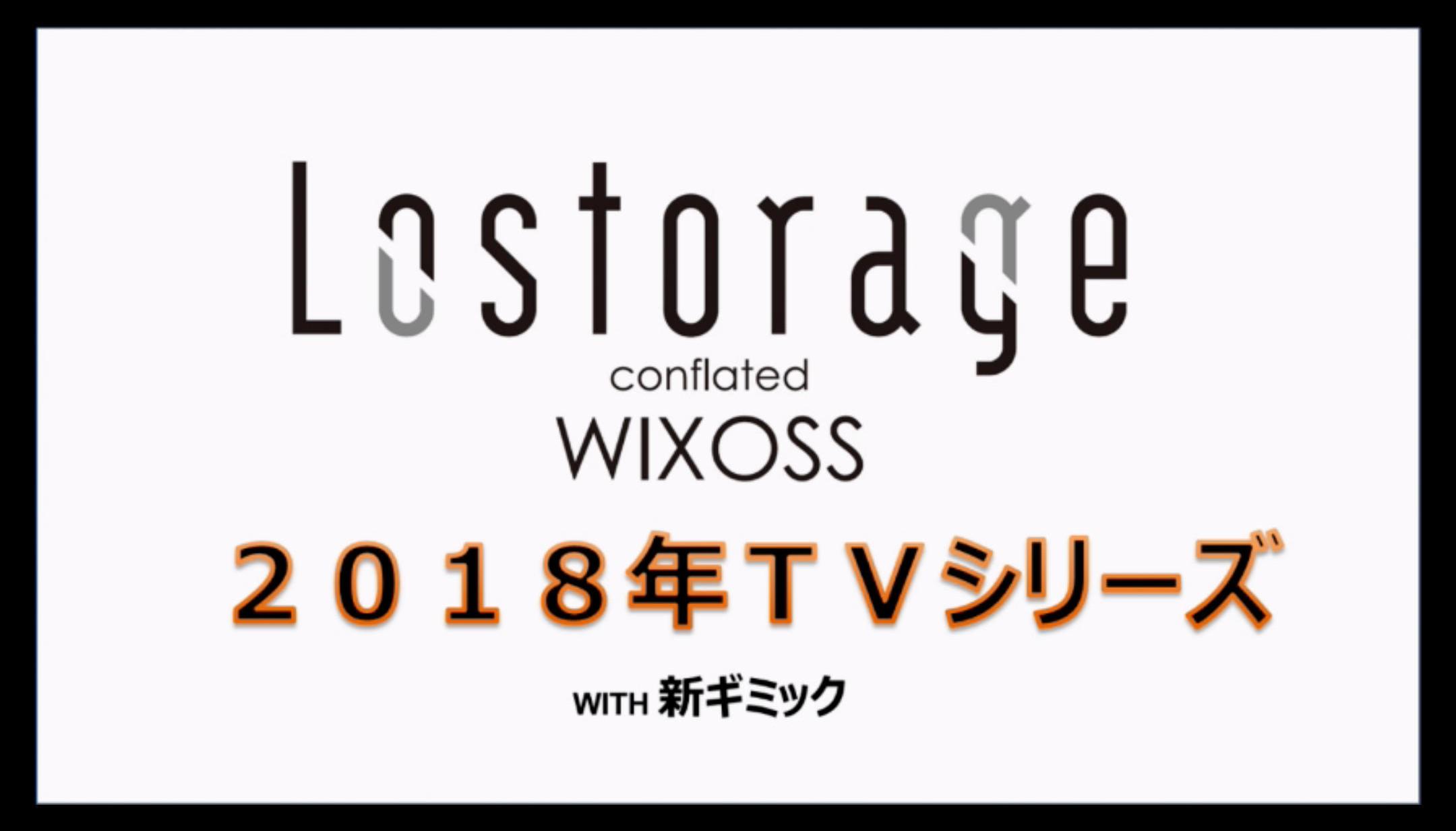 wx-live-170806-045.jpg