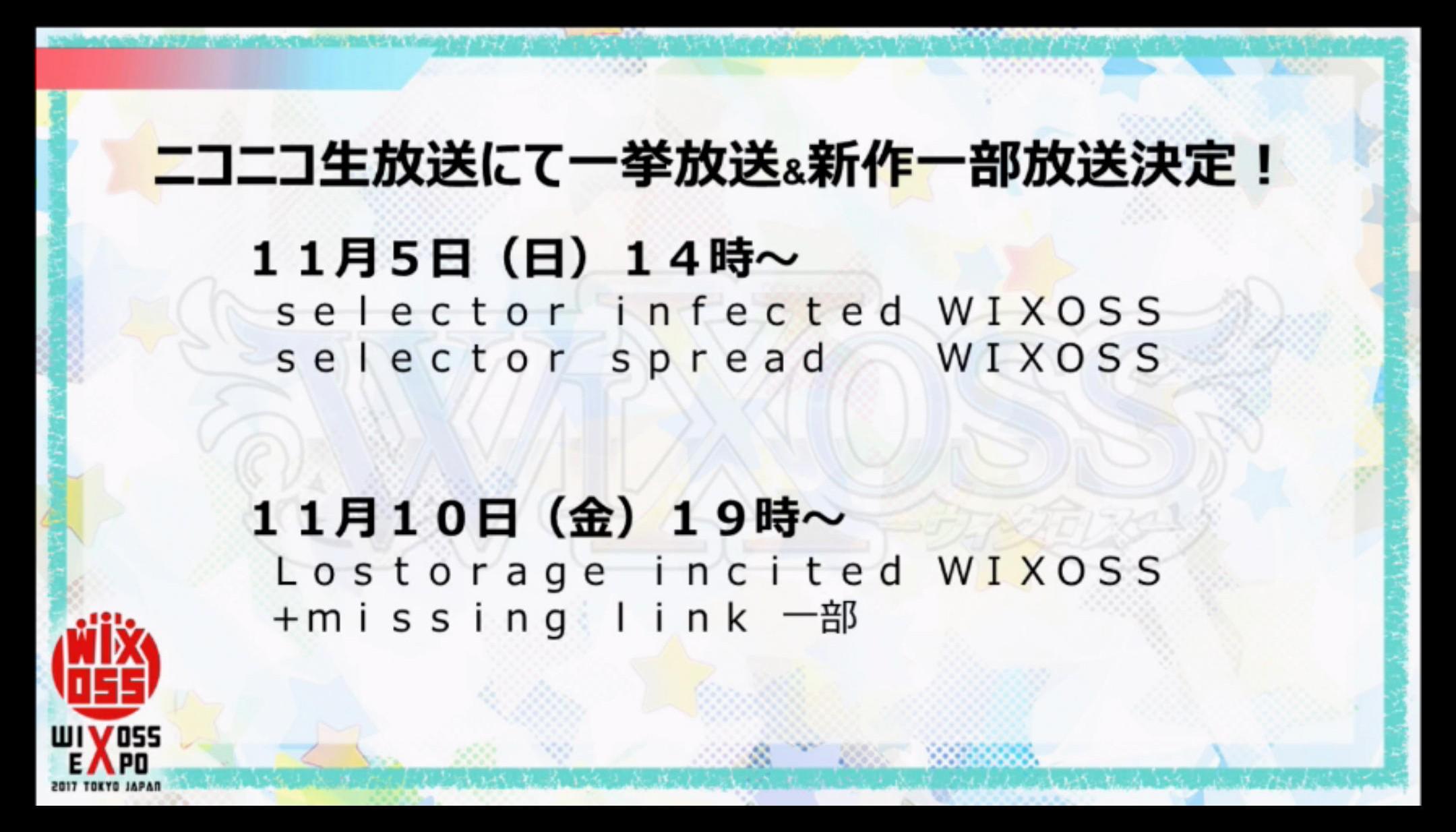 wx-live-170806-046.jpg