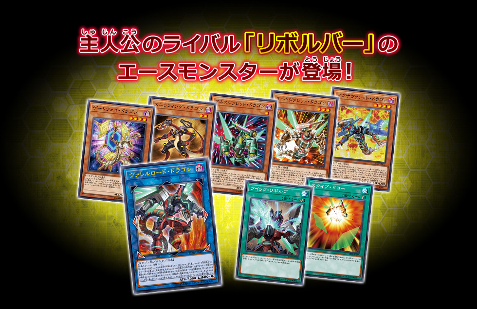 yugioh-circuit-break-20170519-001.jpg