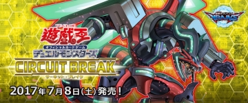 yugioh-circuit-break-20170519-004.jpg