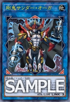 yugioh-circuit-break-20170524-001.jpg