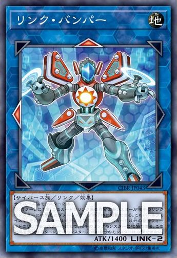 yugioh-circuit-break-20170607-003.jpg