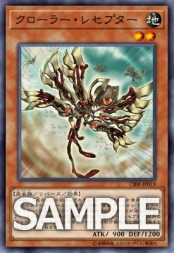 yugioh-circuit-break-20170629-001.jpg