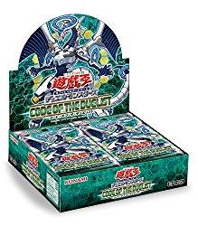 yugioh-pack-20170512-000.jpg