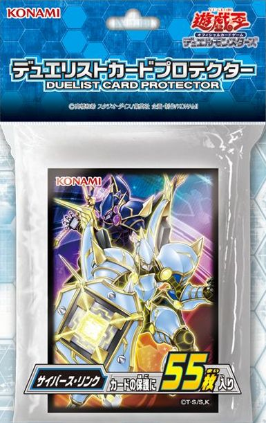 yugioh-supply-20170525-001.jpg
