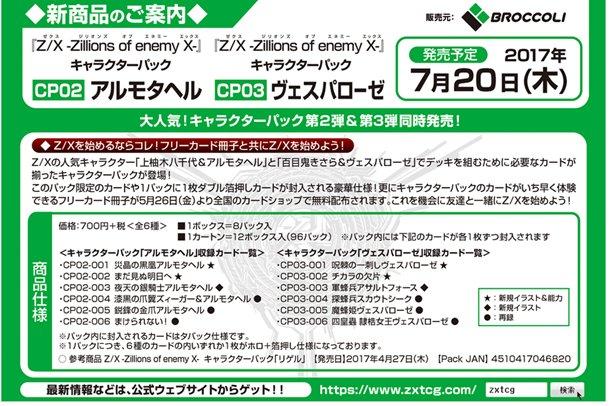 zx-20170508-002.jpg