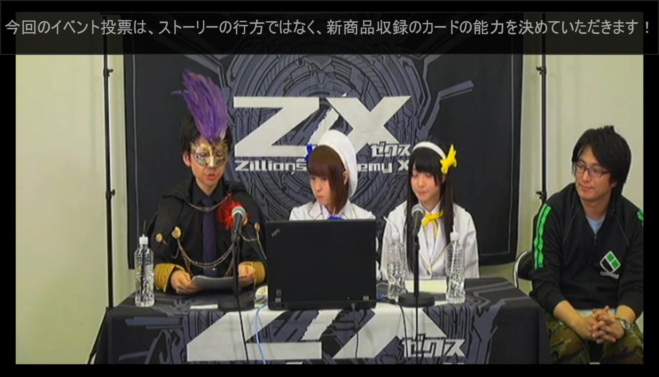 zx-ignition-broadcast-1700510-100.jpg