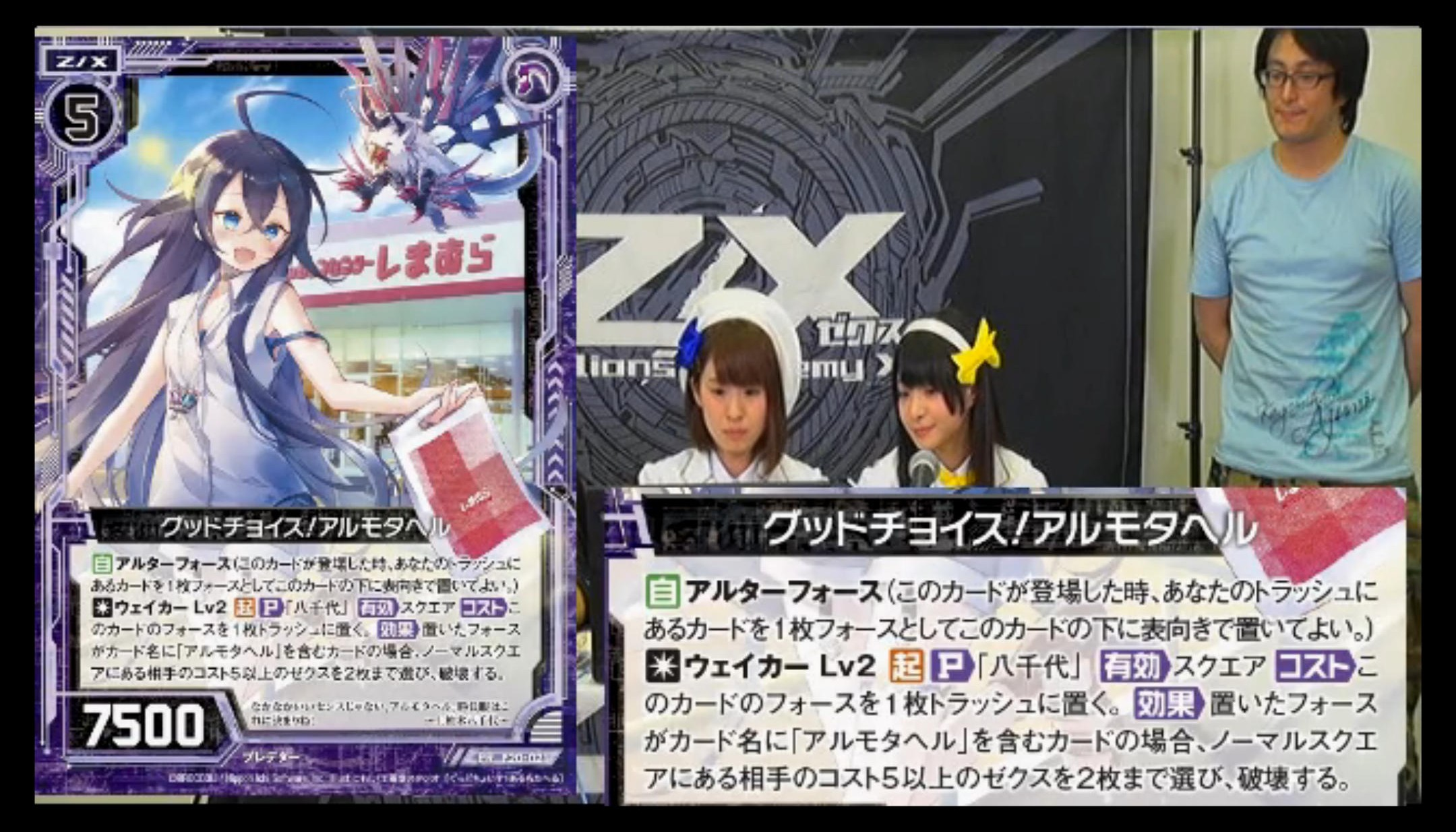 zx-ignition-broadcast-1700510-103.jpg