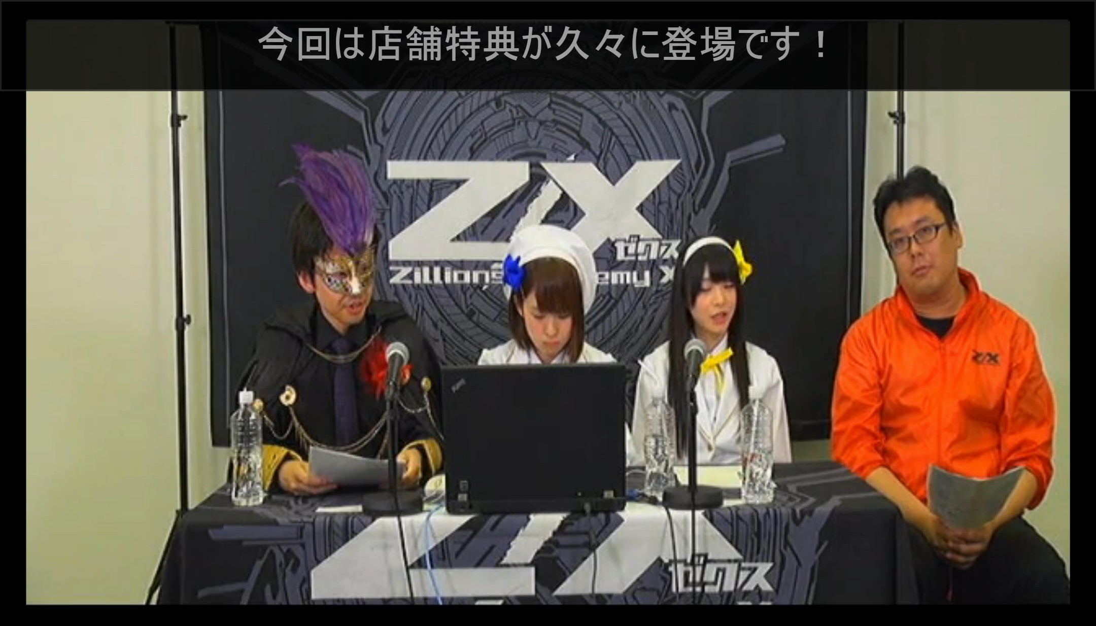 zx-ignition-broadcast-1700510-107.jpg