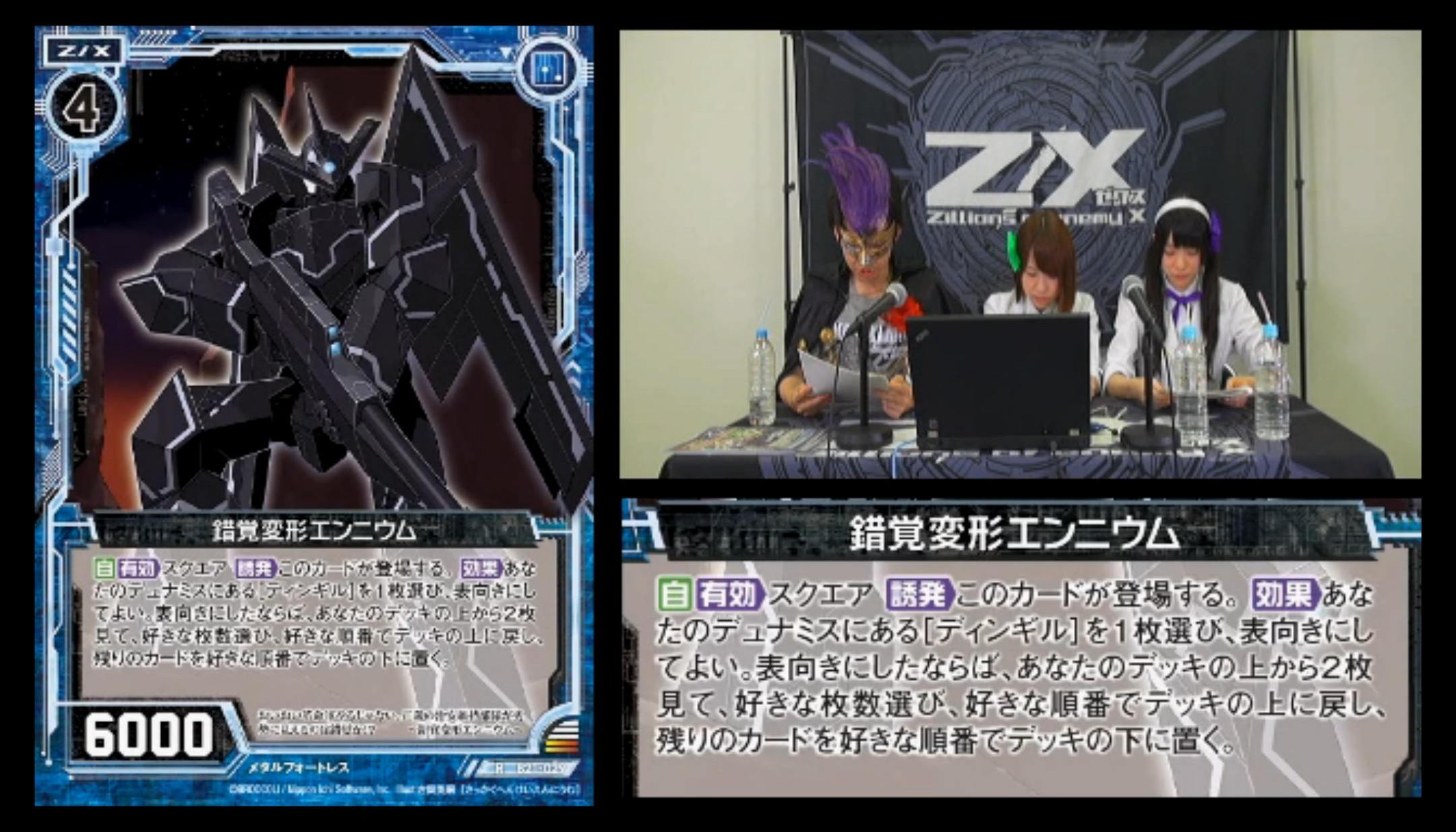 zx-ignition-broadcast-170531-019.jpg
