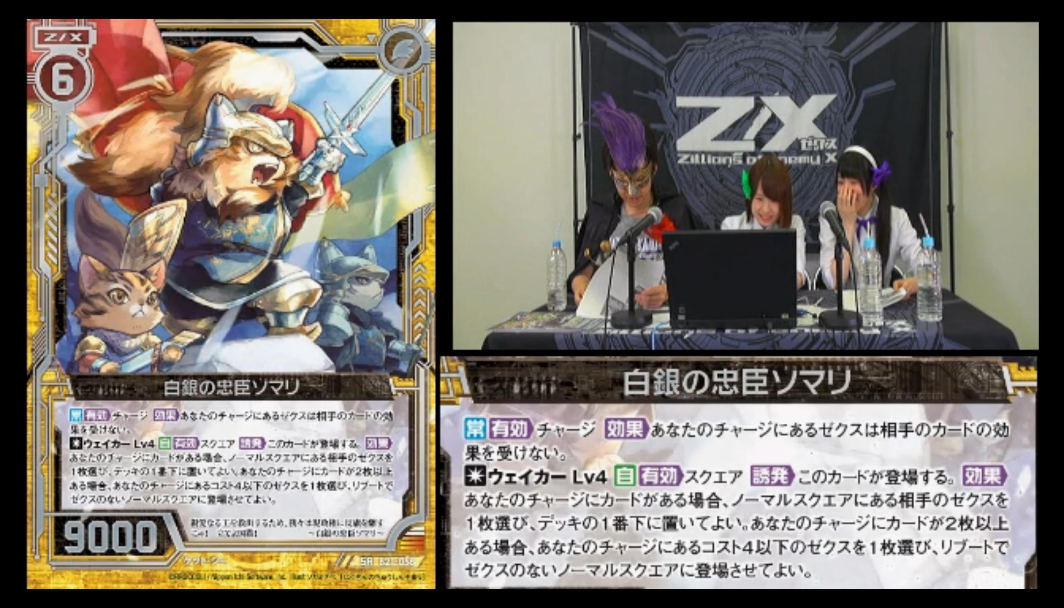 zx-ignition-broadcast-170531-020.jpg