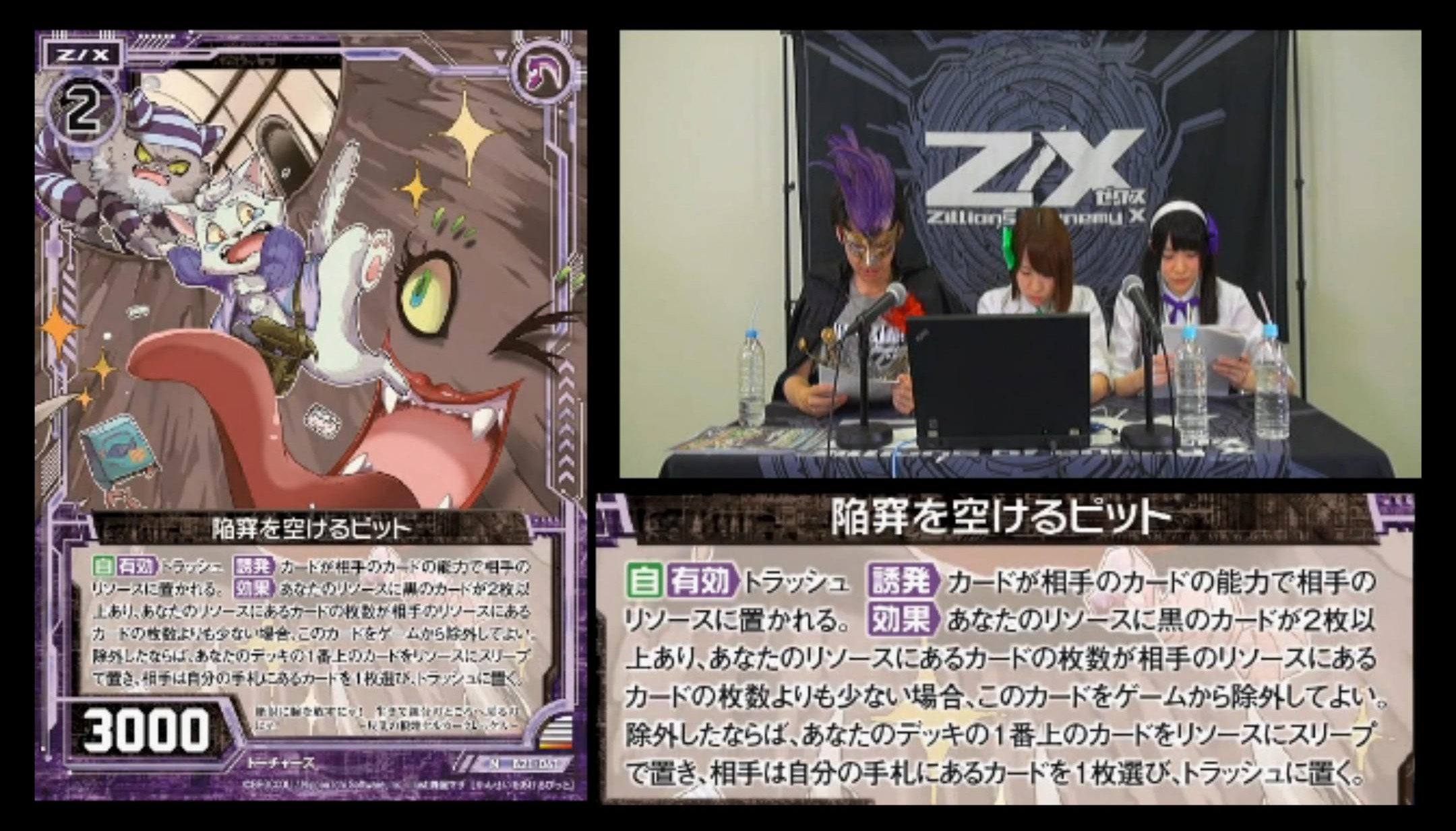 zx-ignition-broadcast-170531-021.jpg