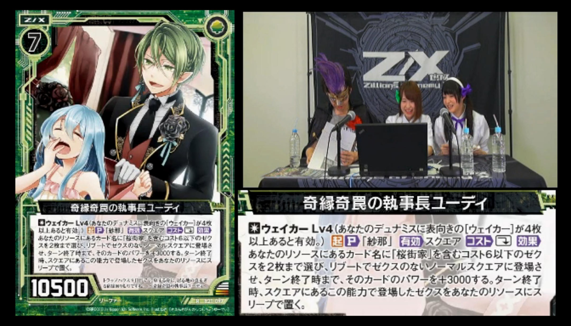 zx-ignition-broadcast-170531-022.jpg