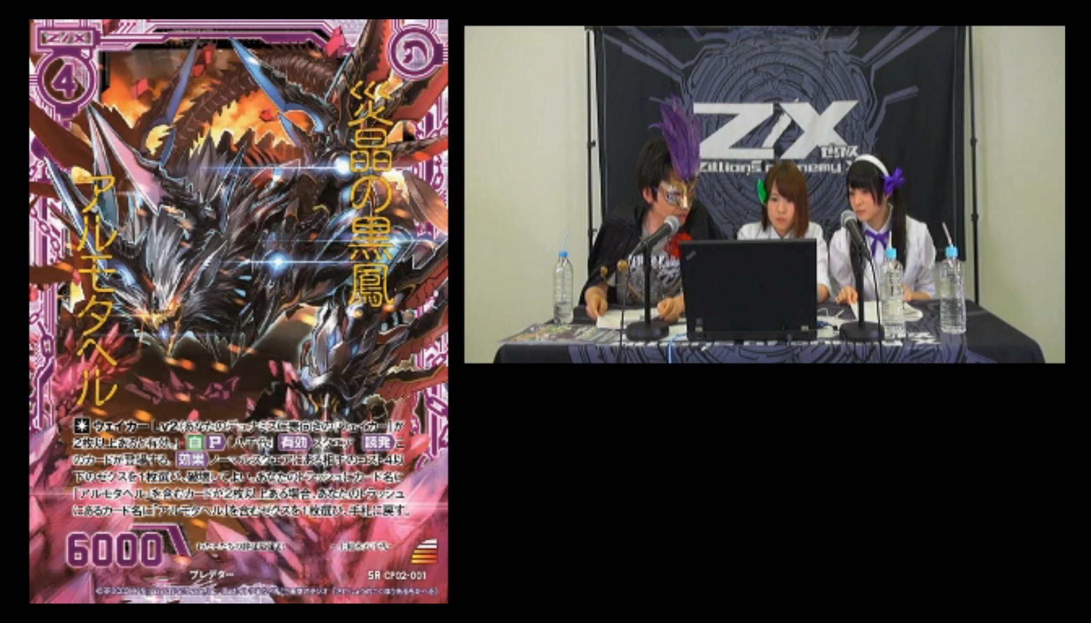 zx-ignition-broadcast-170531-023.jpg