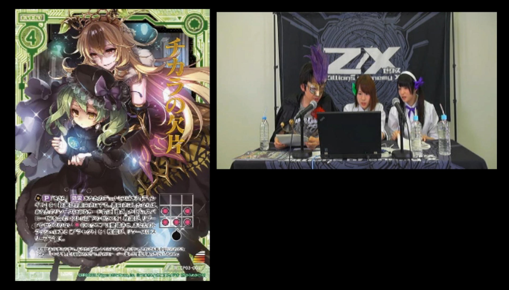 zx-ignition-broadcast-170531-024.jpg