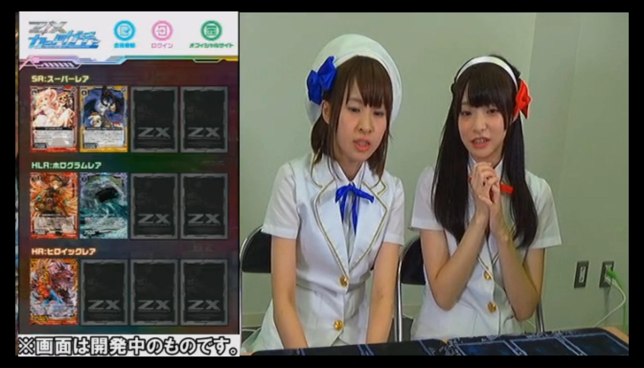 zx-ignition-broadcast-170712-051.jpg