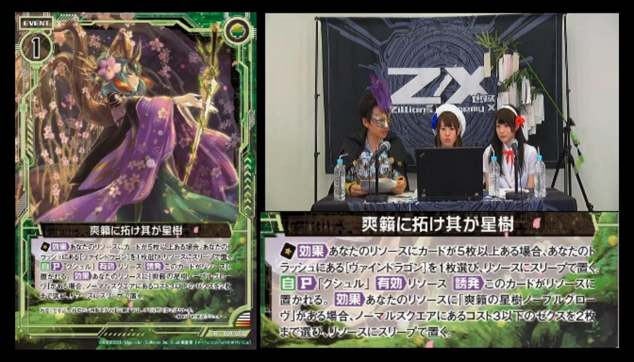 zx-ignition-broadcast-170712-056.jpg