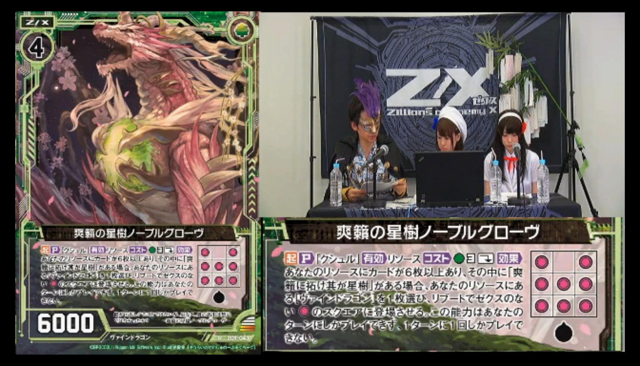 zx-ignition-broadcast-170712-057.jpg