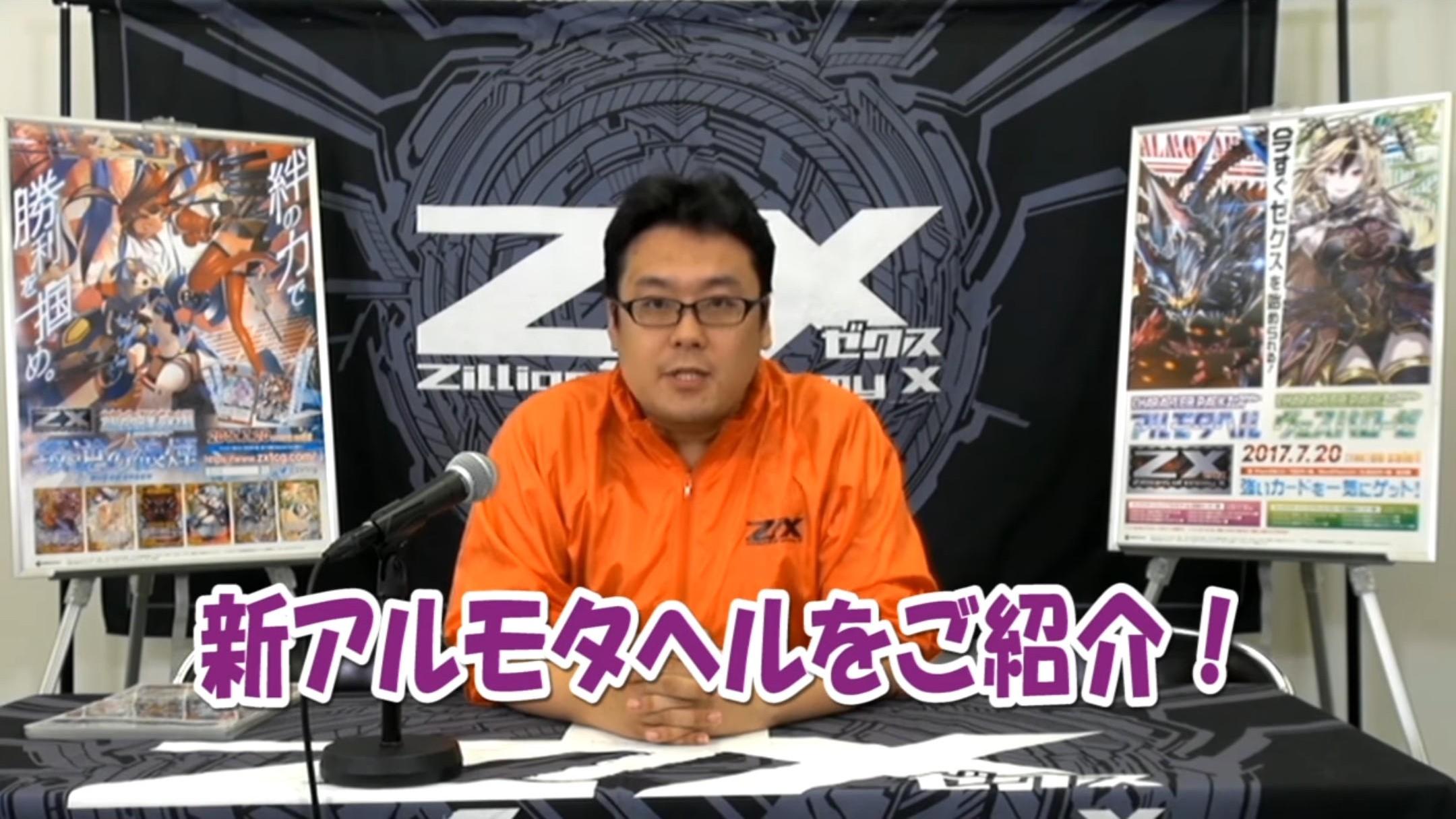 zx-youtube-1700517-000.jpg