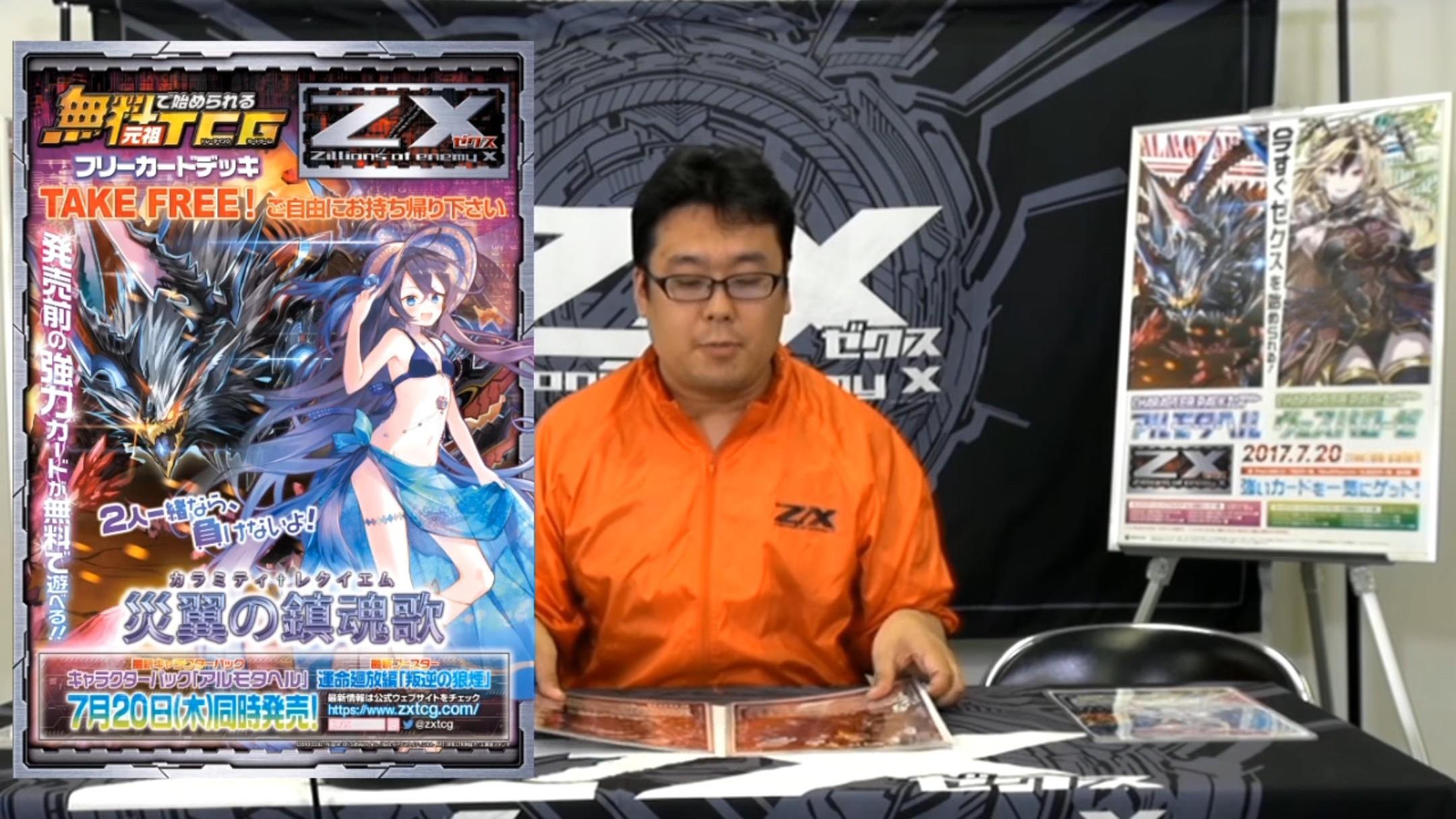 zx-youtube-1700517-002.jpg