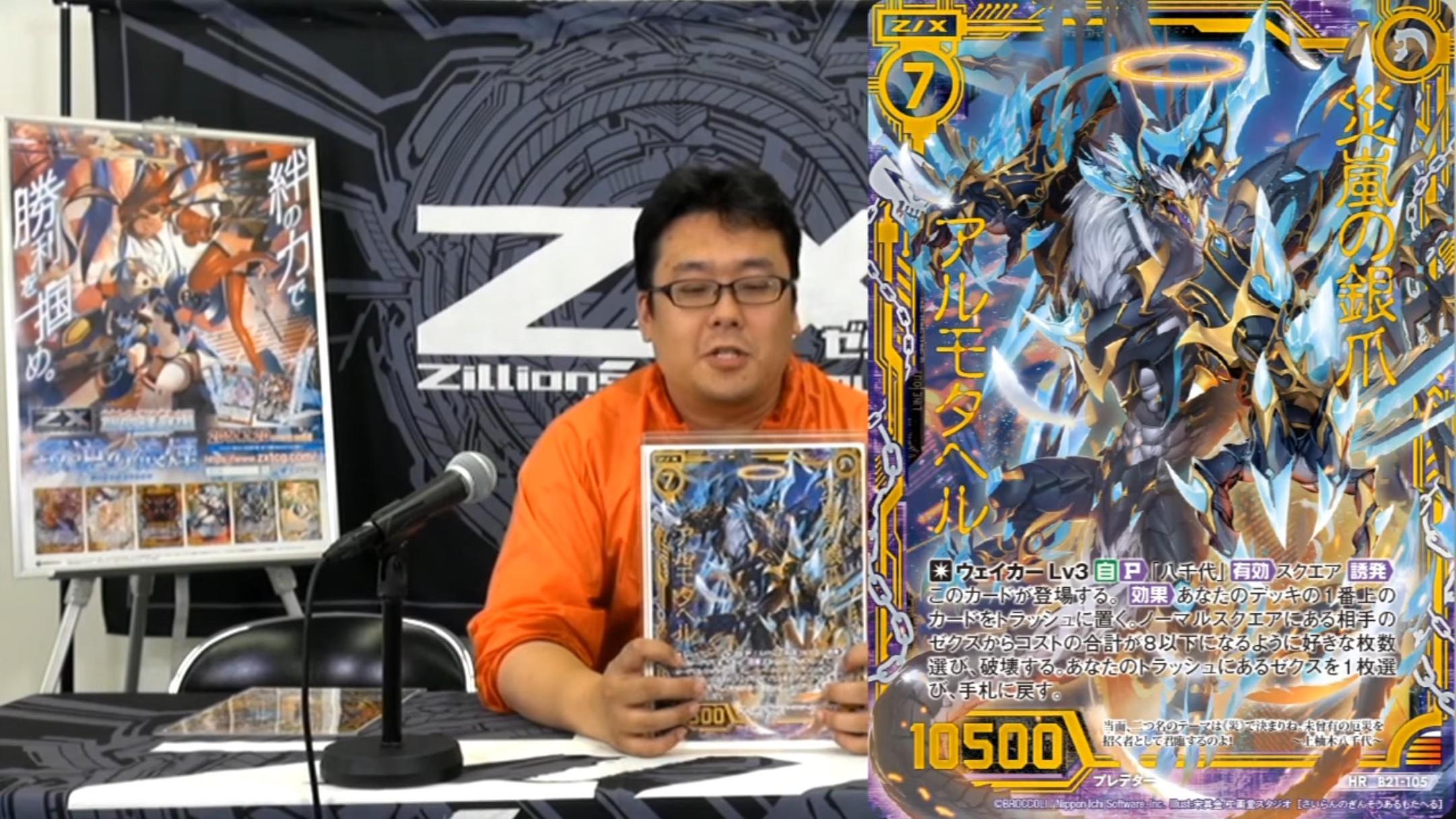 zx-youtube-1700517-006.jpg