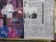 琴欧州の日本語の新聞