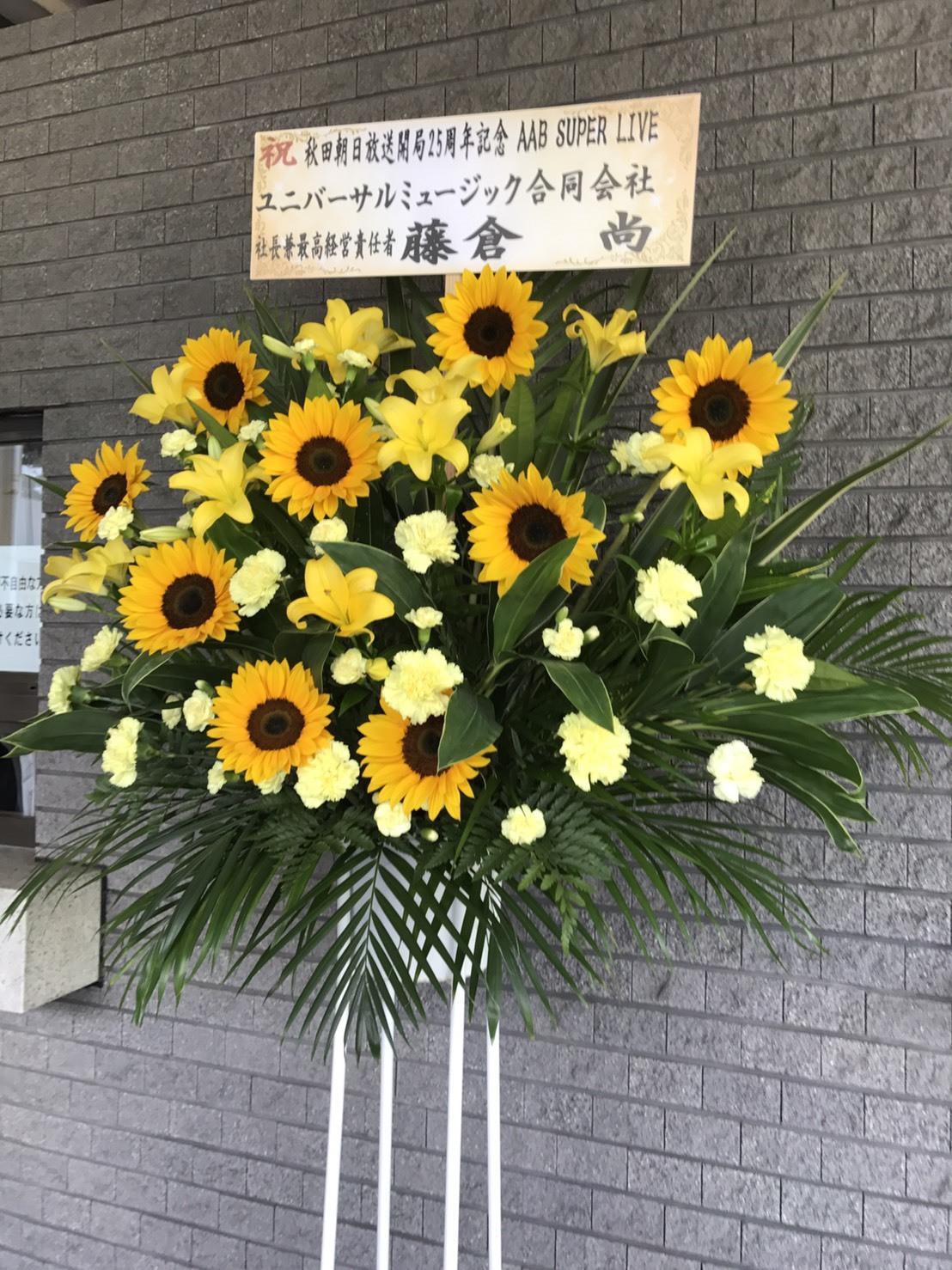 秋田20170624