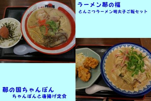 cats_201705191616352e8.jpg