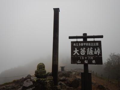 170525大菩薩嶺雲取両神山07