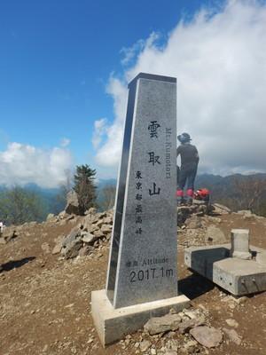 170525大菩薩嶺雲取両神山13
