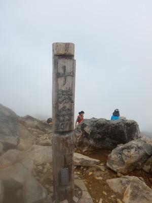 170702大雪山十勝岳09