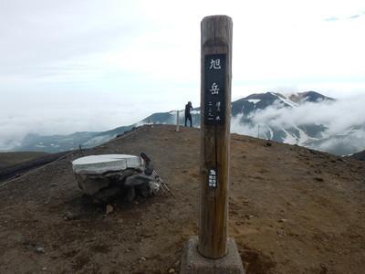 170702大雪山十勝岳13