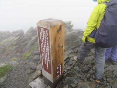 170727北岳間ノ岳17