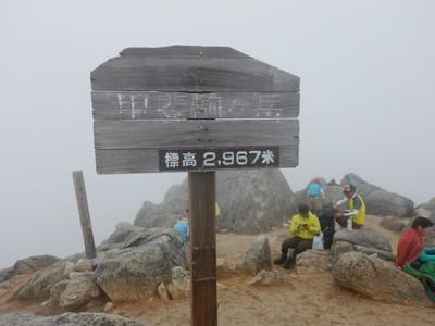170727甲斐駒ヶ岳仙丈ヶ岳09