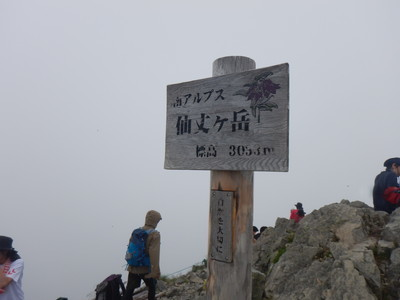 170727甲斐駒ヶ岳仙丈ヶ岳19