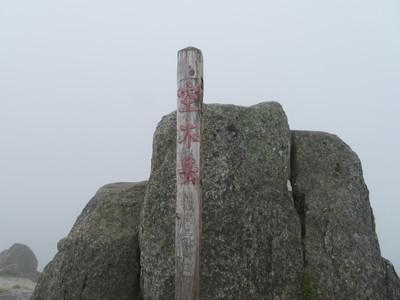 170801空木岳19