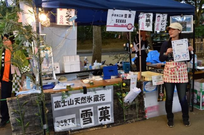 0013_hikawa_hotaruDSC_1465.jpg