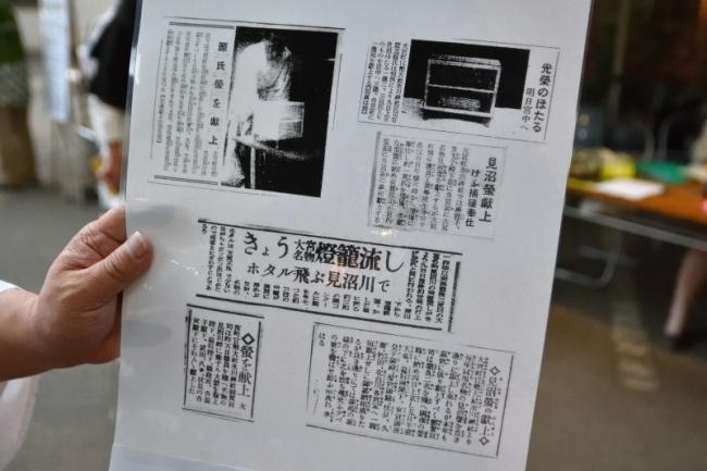 0016_hikawa_hotaruDSC_1511.jpg