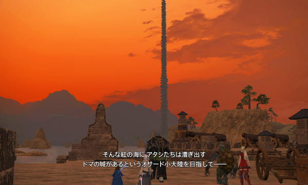 FF14_201707_100.png