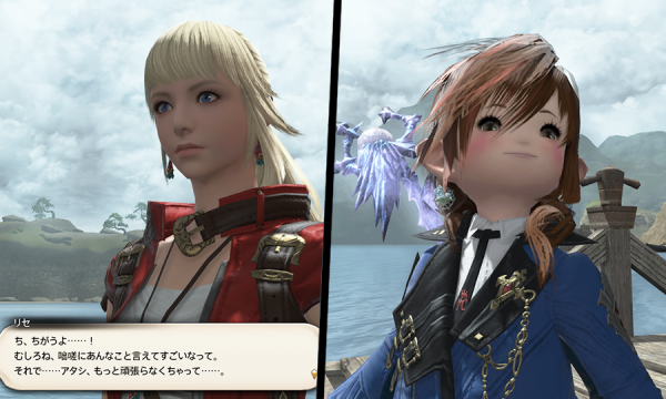 FF14_201707_104.png