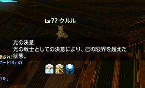FF14_201707_16.png