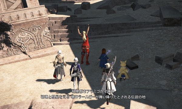 FF14_201707_41.png