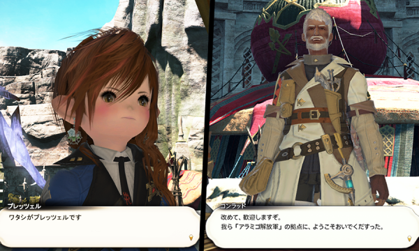 FF14_201707_51.png