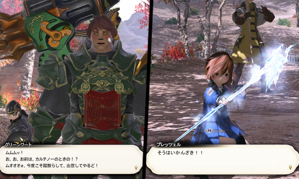 FF14_201707_57.png